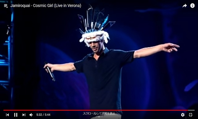 Jamiroquai/Cosmic Girl